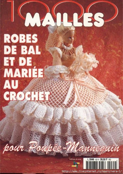 Robes__De__Dall__Et__De__Mariee__Au_Crochet______1 (497x700, 343Kb)