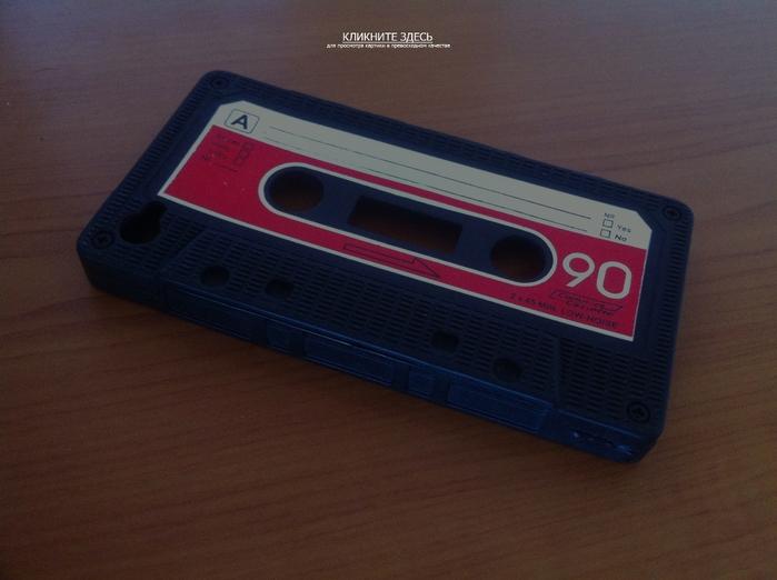 айфон-чехол-аудиокассета-песочница-491732 (700x522, 216Kb)