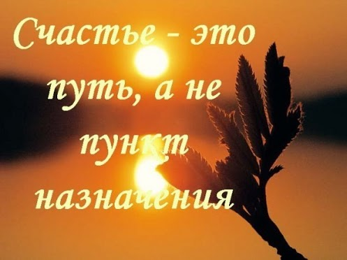 1366780436_hyOVodzEGU (497x372, 38Kb)