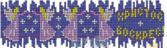 6PBTzXEhCOo (700x204, 77Kb)