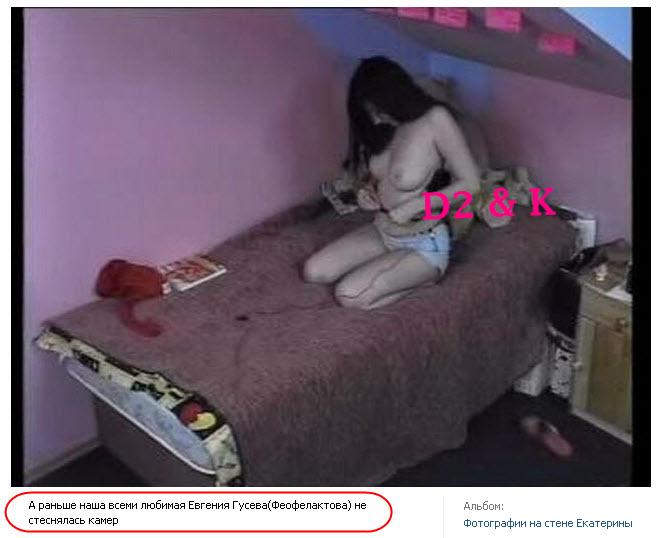 Эротические фото снятые скрытой камерой на проекте Дом 2. Фото голых участн