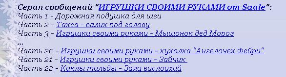 5156954_ (586x159, 24Kb)