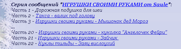 5156954_seriya_soobshenii_posle_posta (586x159, 24Kb)