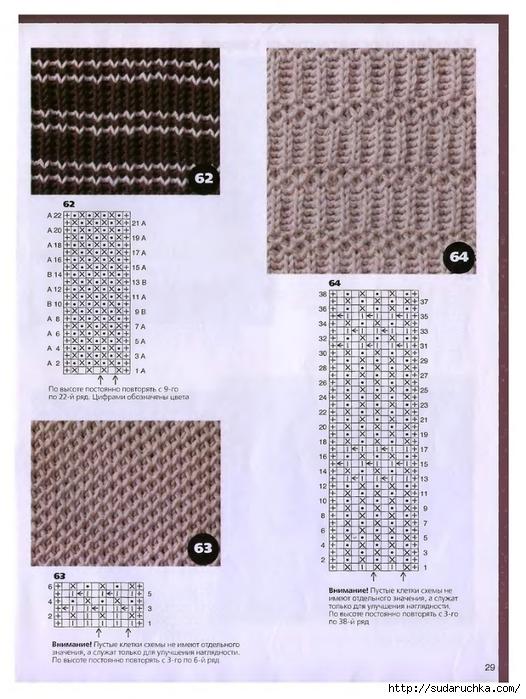 .э30 (526x700, 272Kb)