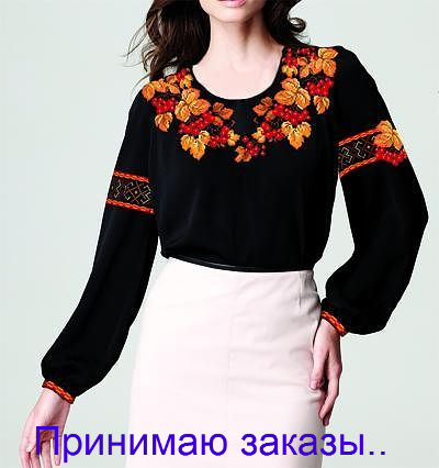Украинская вышитая сорочка - это настоящий талисман украинцев, символ национальной принадлежности и гордости.