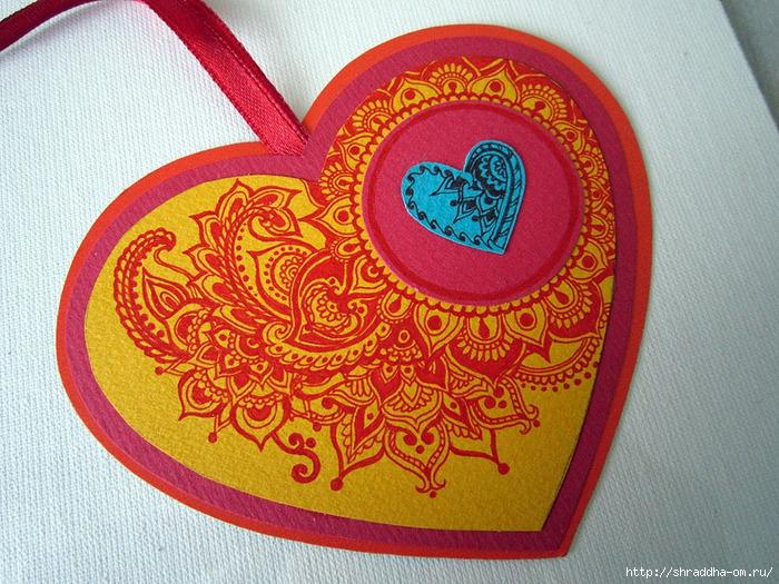 закладка для книг сердечко, 55 (700x525, 374Kb)