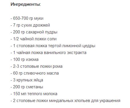 Безымянный1 (456x378, 16Kb)