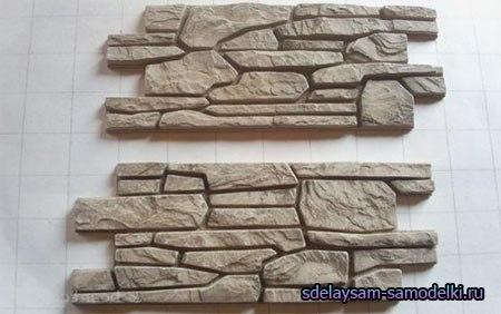 Камни из картона на стене