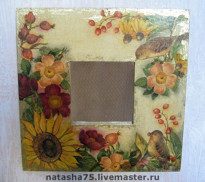 Наталья Жукова7 (700x622, 195Kb)