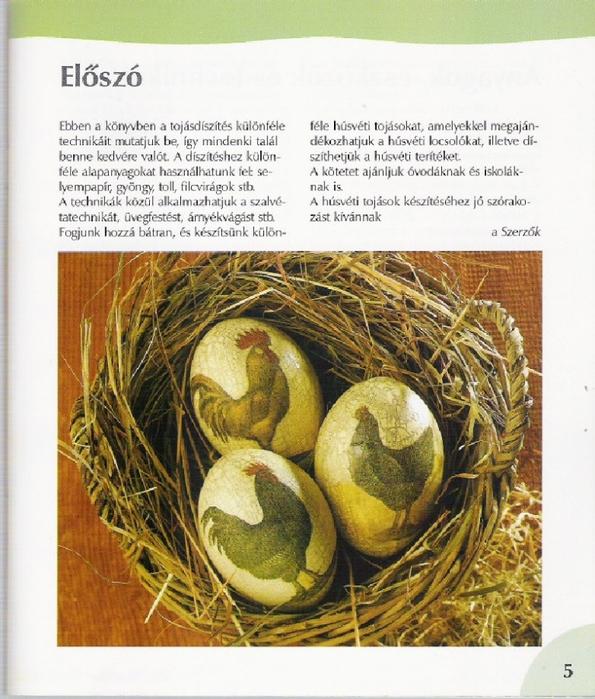 декорируем яйца к пасхе (4) (595x700, 329Kb)