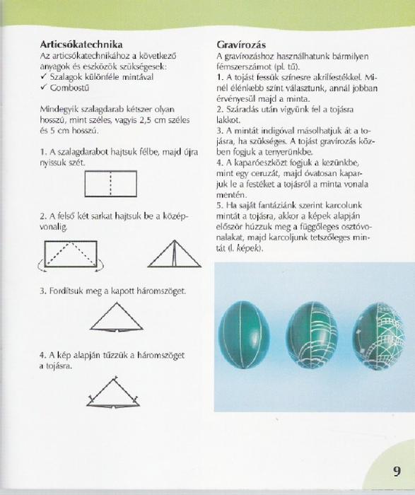декорируем яйца к пасхе (8) (587x700, 232Kb)