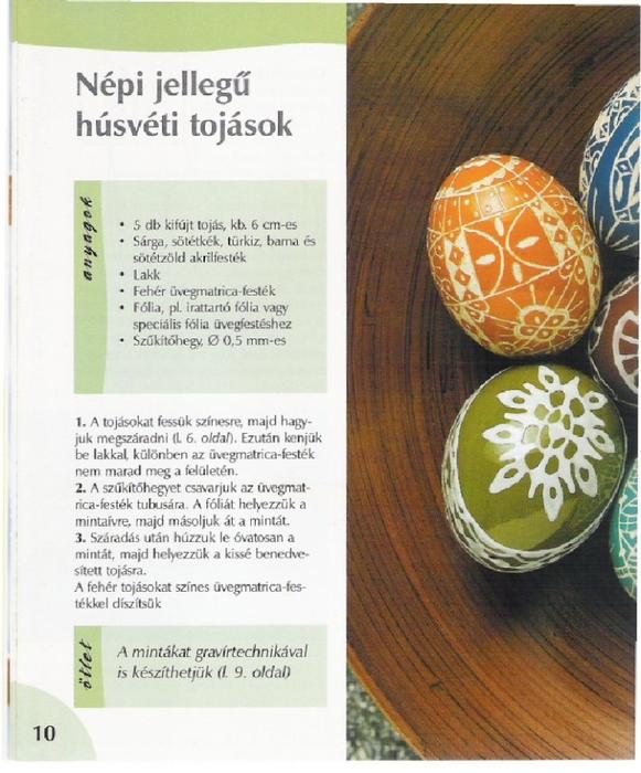 декорируем яйца к пасхе (9) (581x700, 300Kb)