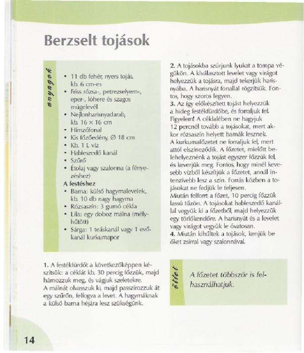 декорируем яйца к пасхе (13) (602x700, 246Kb)