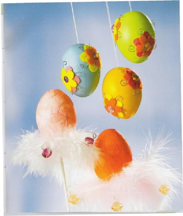 декорируем яйца к пасхе (24) (595x700, 258Kb)