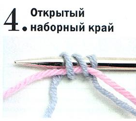 0-3 (281x250, 42Kb)