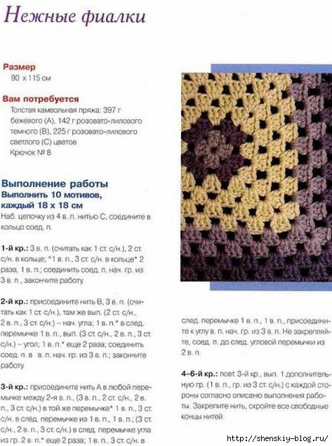 4121583_pledfialki1 (473x635, 199Kb)