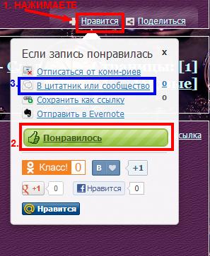 1366889669_100125377_3807717_Profil_5 (297x363, 116Kb)