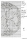 Превью 77 (437x600, 111Kb)