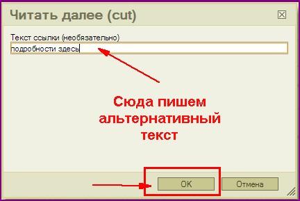 3726295_20130421_132214 (432x289, 26Kb)