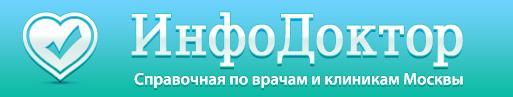 справочная врачей и клиник москвы (513x97, 10Kb)