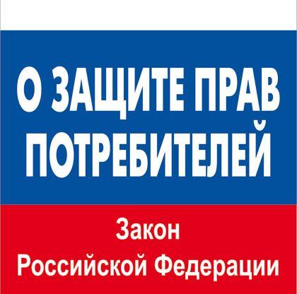 4403711_zaschitaprav (420x416, 35Kb)