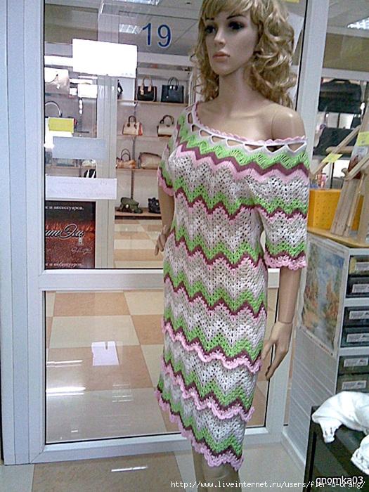 Платье в стиле Миссони.