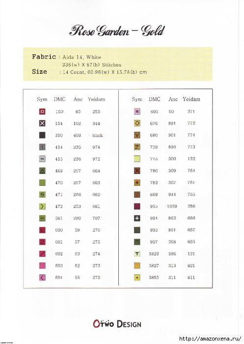 вышивка розы (2) (497x700, 140Kb)