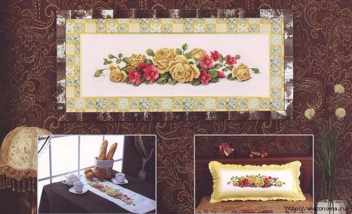 РОЗЫ. Схема вышивки для подушки и скатерти