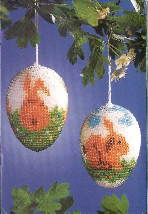 Ольга_Сан.  Способ плетения яйца включает нетолько оплетение сеткой центральной части яйца, но и использование...