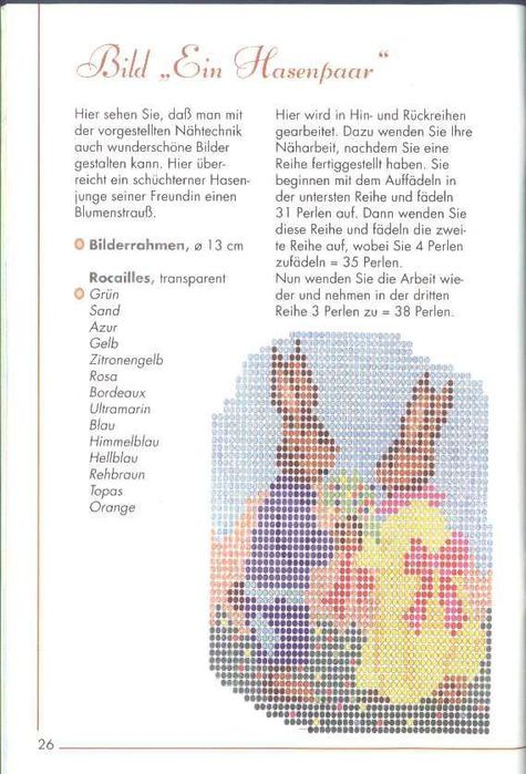 поделки к Пасхе бисер (18) (475x700, 67Kb)