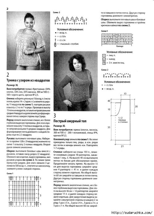 .э21 (499x700, 209Kb)