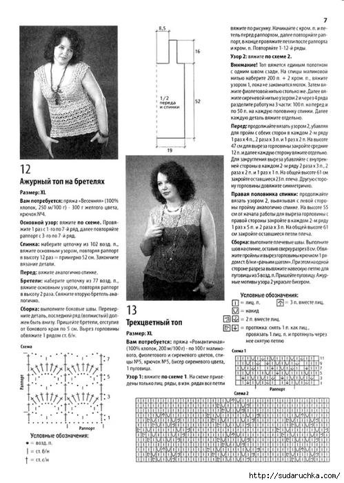 .э26 (499x700, 246Kb)