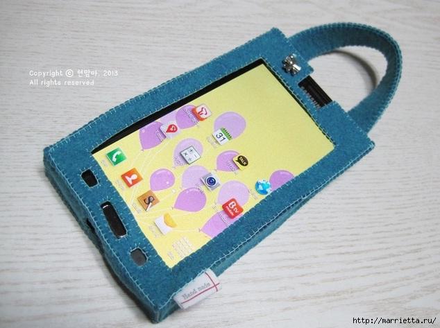 Как сшить чехол-сумочку для мобильного телефона (4) (634x473, 175Kb)