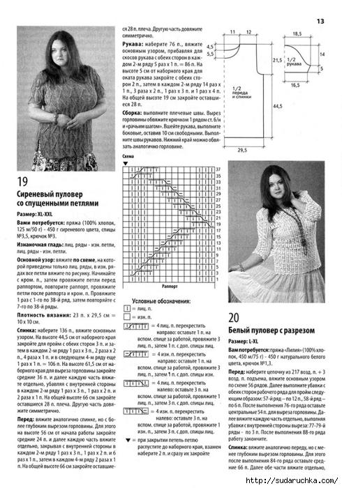 .ю32 (490x700, 260Kb)