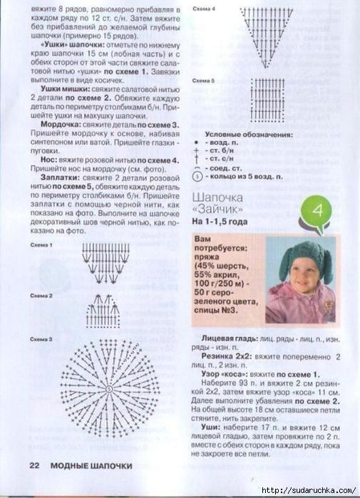 .ъ22 (505x700, 269Kb)