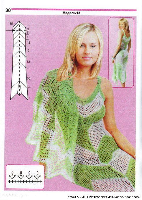 платье Павлиновое1 (492x692, 206Kb)