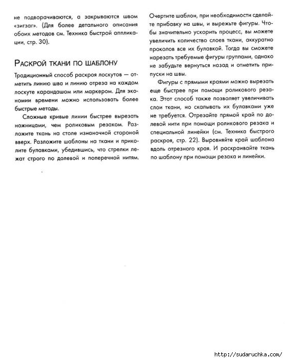 .ъ19 (556x700, 155Kb)