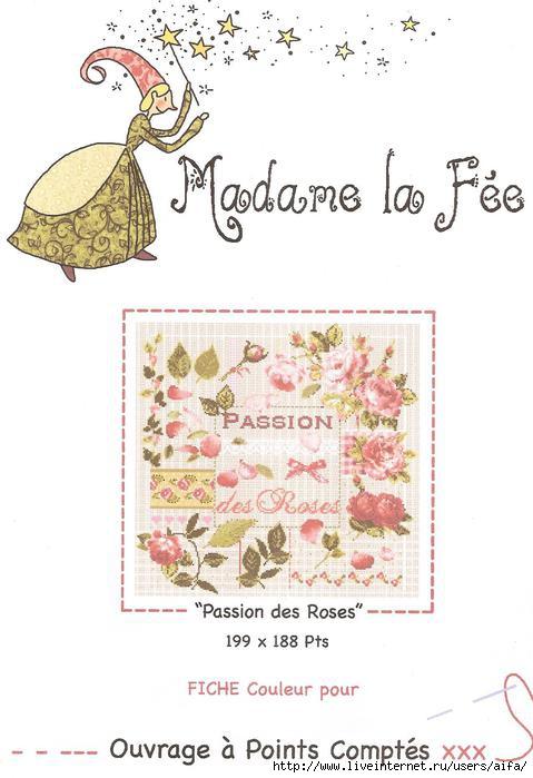 Вышивка крестом схемы Розовый