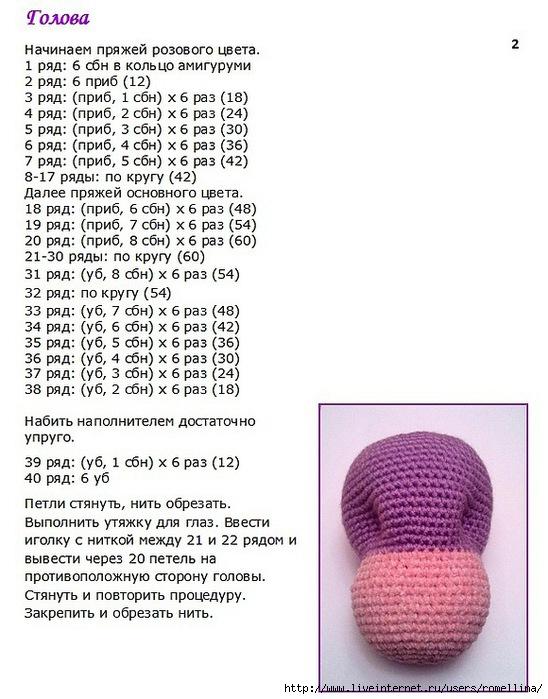 5198157_igrushkasvoimirukamivyazaniekryuchkom2_1_ (548x699, 228Kb)