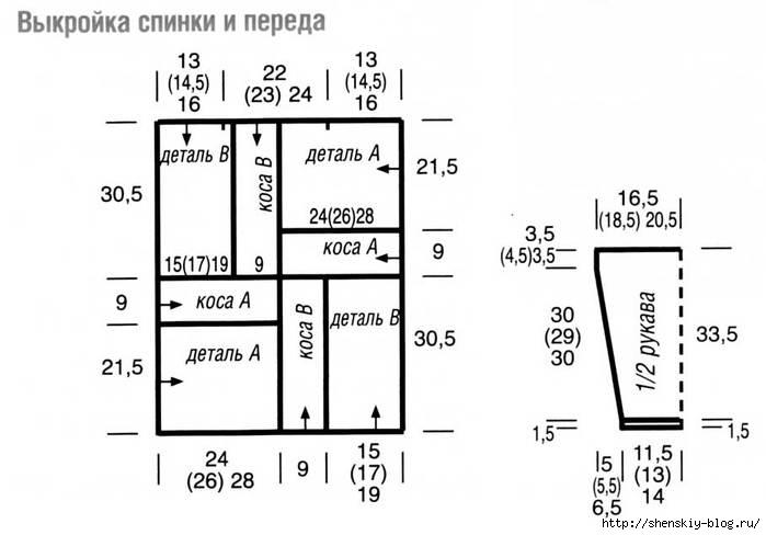 4121583_2051_1366434445 (700x488, 92Kb)