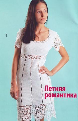 stranamam.ru/post/5164155/