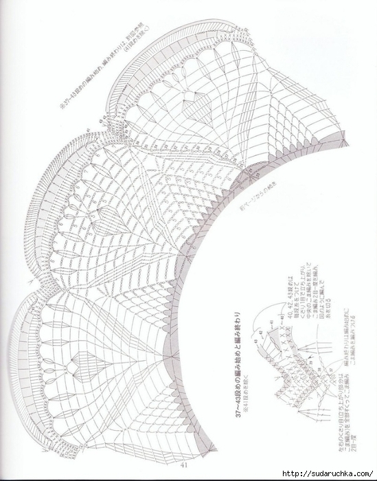 .э40 (549x700, 224Kb)