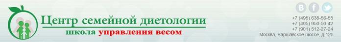 4278666_farshirovannii_rulet_iz_semgi_s_risom_i_shpinatom480937 (700x87, 21Kb)