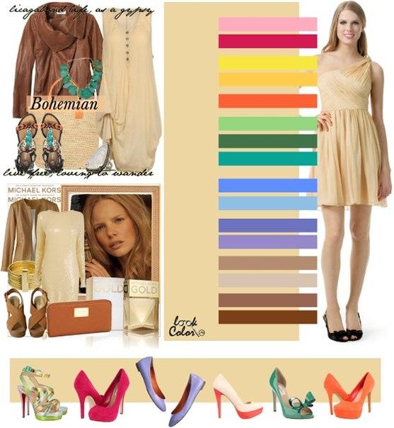 Памятка: Как правильно сочетать цвета в одежде.