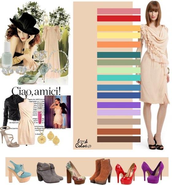 Бежевый цвет в одежде, правильное сочетание цветов.