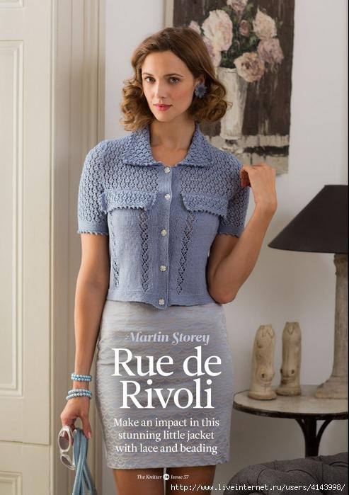 Rue (493x700, 241Kb)