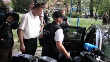 Арест президента Боснии и Герцоговины (360x203, 69Kb)