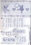 Превью стр. 006 (400x576, 104Kb)