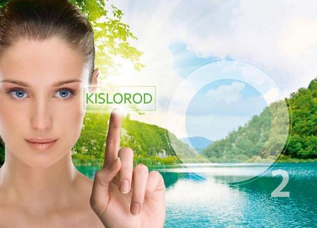 4552223_kislorodnayakosmetika (640x460, 41Kb)