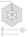 Превью 008a (533x700, 127Kb)